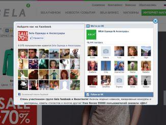 vkontakte143