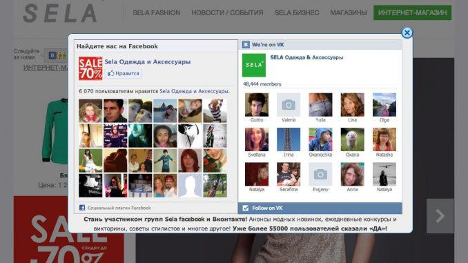 Mode sur les réseaux sociaux russes 143