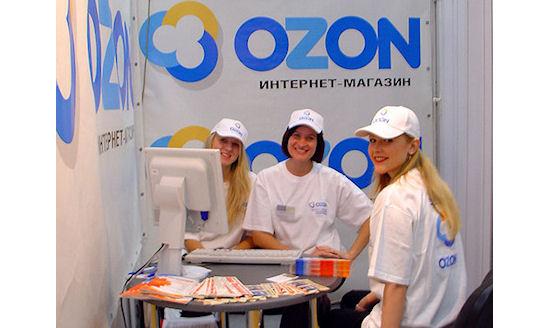 e-commerce russe ventes transfrontalières ozon.ru