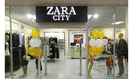 franchise de Zara