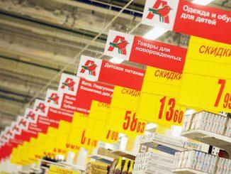 Auchan en Russie les résultats se dégrader @lefilfrancoruss