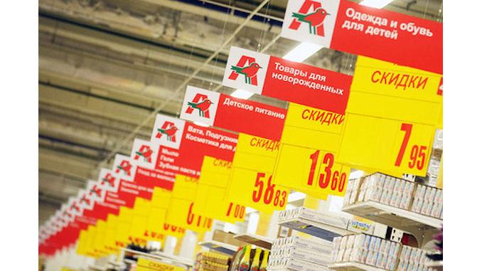 en Russie Auchan est contraint de réduire sa voilure @lefilfrancoruss