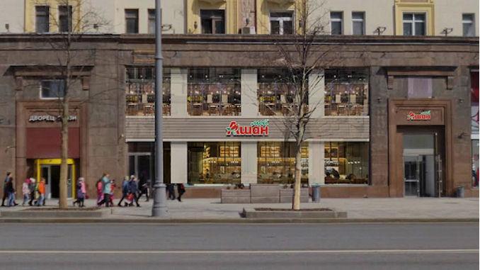 Auchan sur Tverskaya @lefilfrancorusse