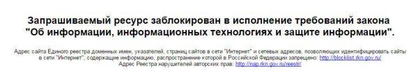 Ressource bloquée Linkedin interdit en Russie