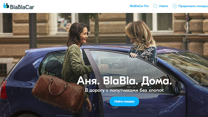 Blablacar connait un grand succès en Russie @lefilfrancoruss