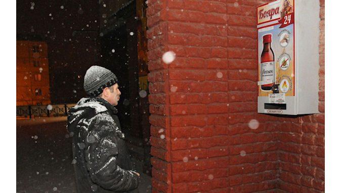 Cosmétiques interdits pour cause d'alcool frelaté en Russie