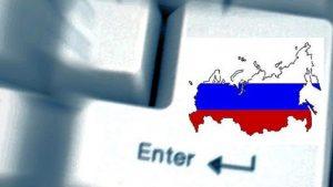 marché e-commerce Russie croissance @lefilfrancoruss