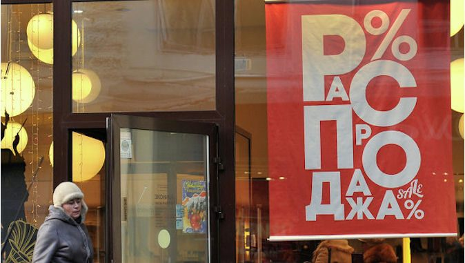 Les ventes de fin d'année jugées décevantes en Russie