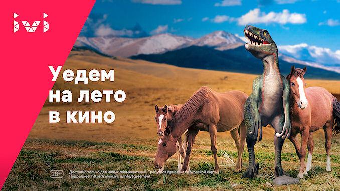 les Russes préfèrent TikTok @lefilfrancoruss