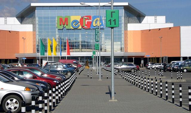 Ikea centres commerciaux Mega Russie France