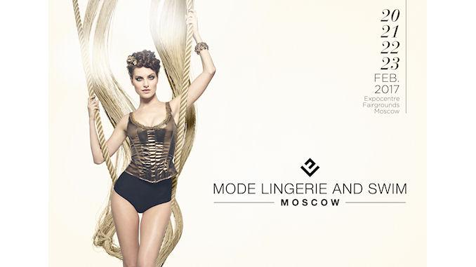 Mode Lingerie & Swim Moscow