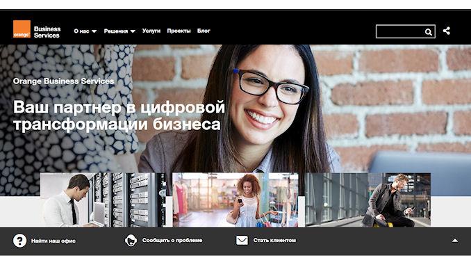 Orange Business Services Russie entre le RGPD et le FSB @lefilfrancoruss