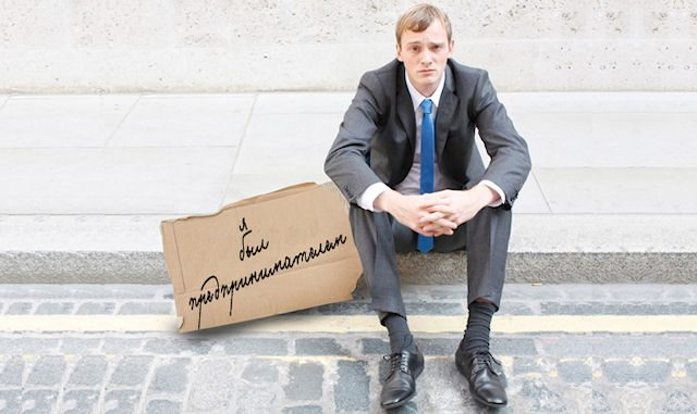 Crise Petites entreprises russes résistent