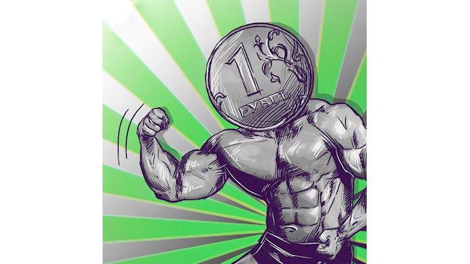Le rouble se renforce