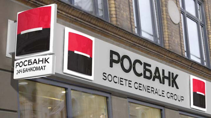 La Société Générale récompensée en Russie @lefilfrancoruss