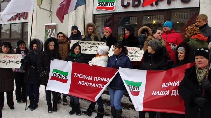 Sbarro crise Russie