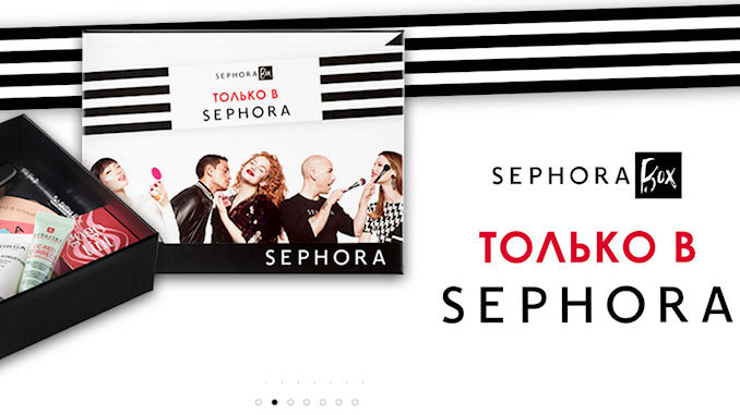 Sephora a ouvert ses premiers magasins en Russie @lefilfrancoruss