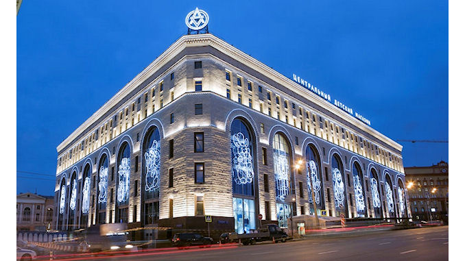 A Moscou le grand magasin Tsentralny Detsky est mis en vente