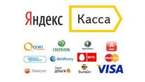 commerce électronique russe